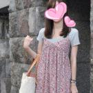 ハッピーメールで旅行客ゲット☆那覇市で食い放題
