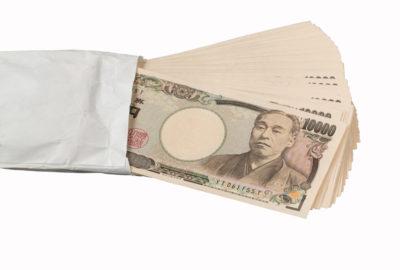 ten-million-yen