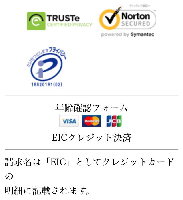 hapime_nenrei_kakunin_creditcard2